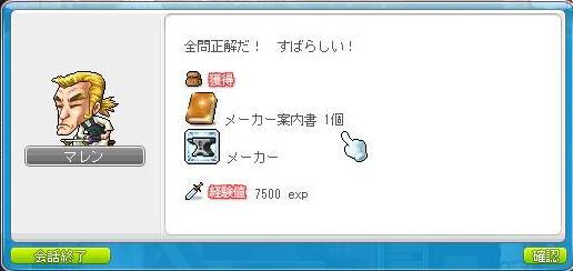 Maple101210_171602.jpg