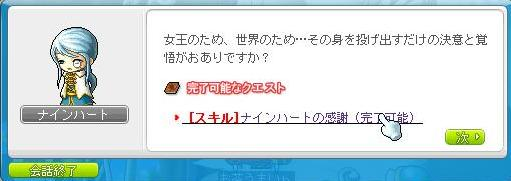 Maple101211_135728.jpg
