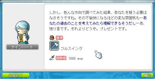 Maple101211_135735.jpg