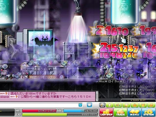 Maple101212_121934.jpg