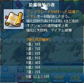 Maple101212_124220.jpg