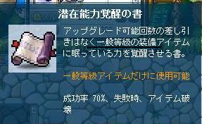 Maple101212_130803.jpg