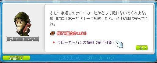 Maple101212_150313.jpg