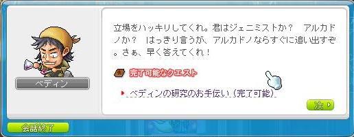 Maple101212_151436.jpg