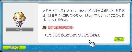 Maple101212_154807.jpg