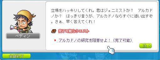 Maple101212_154821.jpg