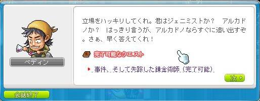 Maple101212_155544.jpg