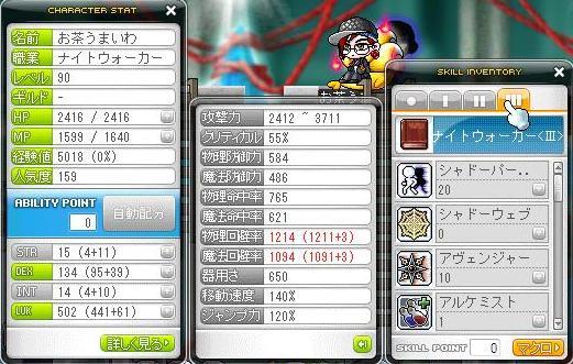 Maple101212_165852.jpg