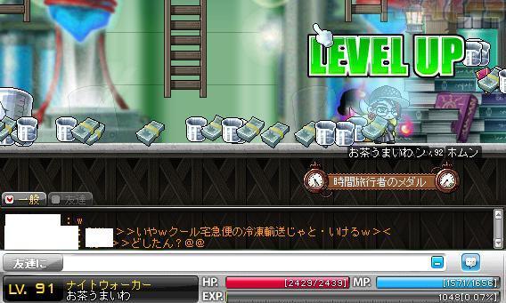 Maple101214_182713.jpg