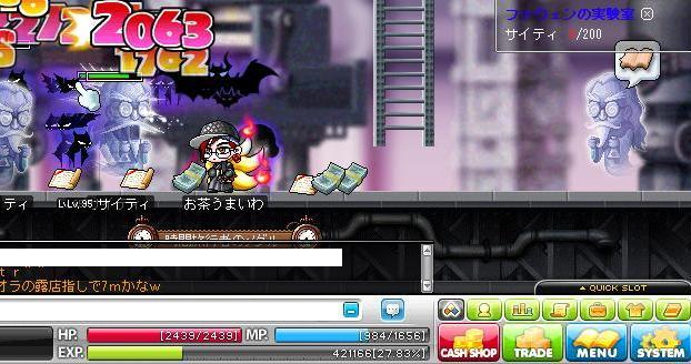 Maple101214_184940.jpg
