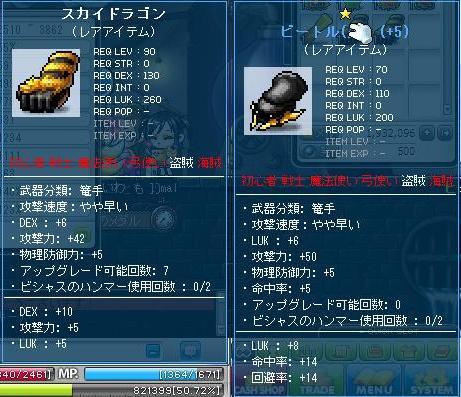 Maple101216_130709.jpg