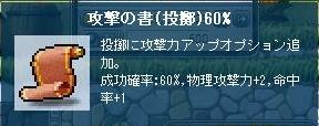 Maple101225_034124.jpg