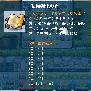 Maple101225_034125.jpg