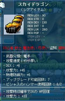 Maple101225_034129.jpg