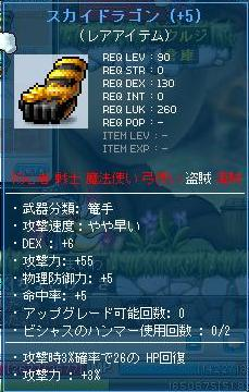 Maple101225_034148.jpg