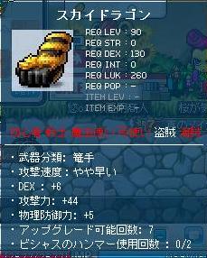 Maple101225_034612.jpg