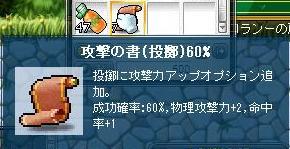 Maple101225_034737.jpg