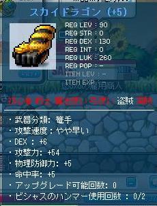 Maple101225_034759.jpg