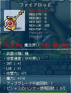 Maple101225_061851.jpg