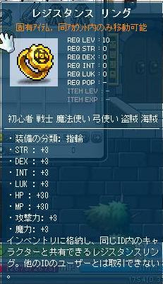 Maple101226_155012.jpg