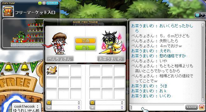 Maple110101_064339.jpg