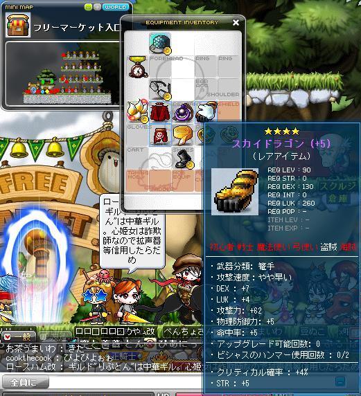 Maple110101_064424.jpg