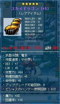 Maple110104_070246.jpg