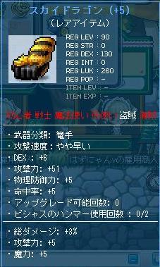 Maple110104_115129.jpg