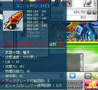 Maple110108_044931.jpg