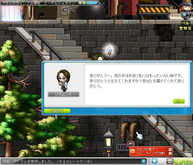 Maple110210_060720.jpg