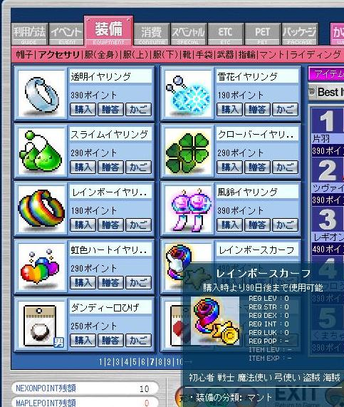Maple110212_000956.jpg