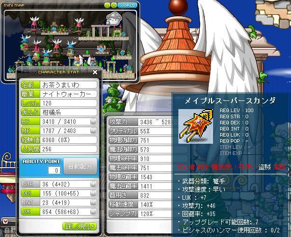 Maple110224_200031.jpg