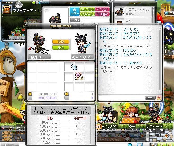 Maple110226_171200.jpg