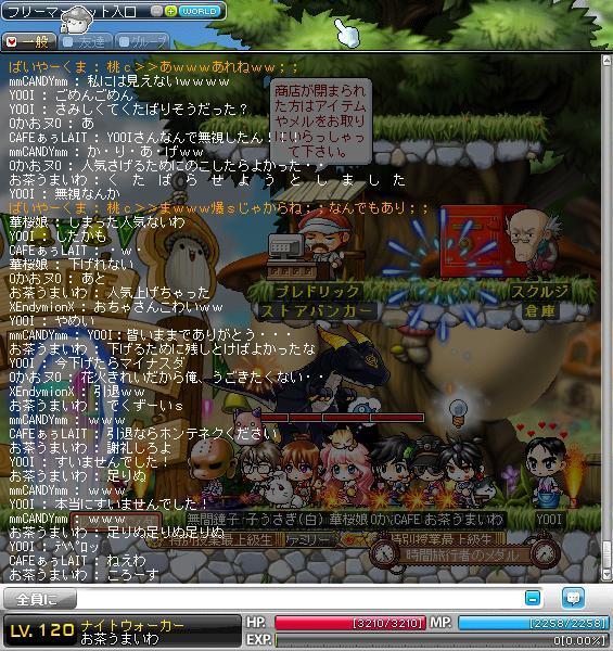 Maple110227_001719.jpg