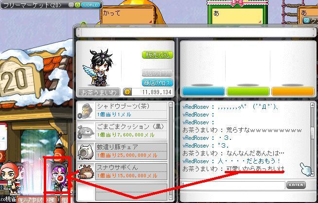 Maple110307_002759.jpg