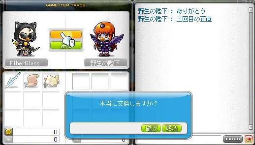 Maple110327_044947.jpg