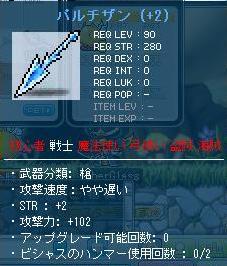 Maple110327_045036.jpg