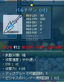 Maple110327_045112.jpg