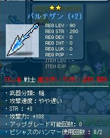 Maple110327_045234.jpg