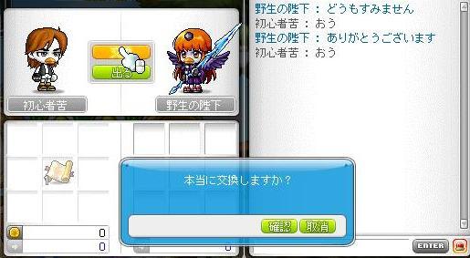 Maple110327_045428.jpg