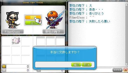 Maple110327_045539.jpg