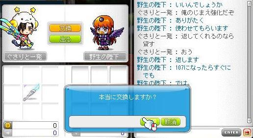 Maple110327_050507.jpg