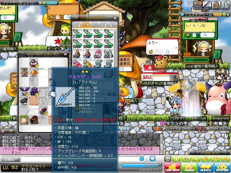Maple110327_180339.jpg