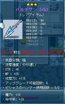 Maple110327_180452.jpg