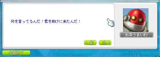 Maple110330_234709.jpg