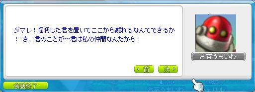 Maple110330_234715.jpg