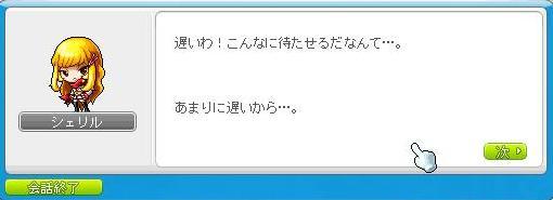 Maple110331_005623.jpg