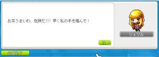 Maple110331_010434.jpg