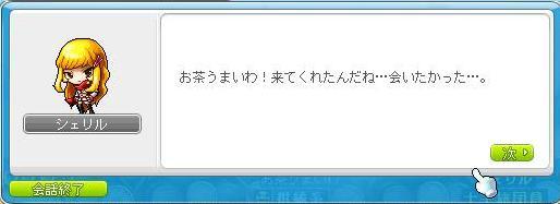 Maple110331_023924.jpg