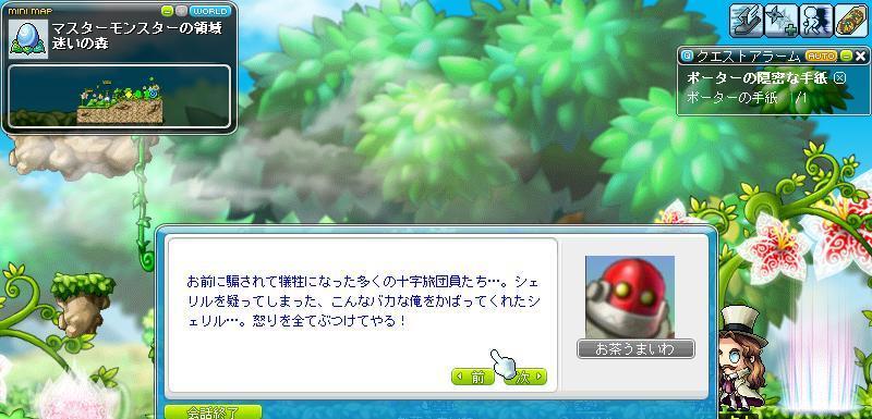 Maple110331_032106.jpg